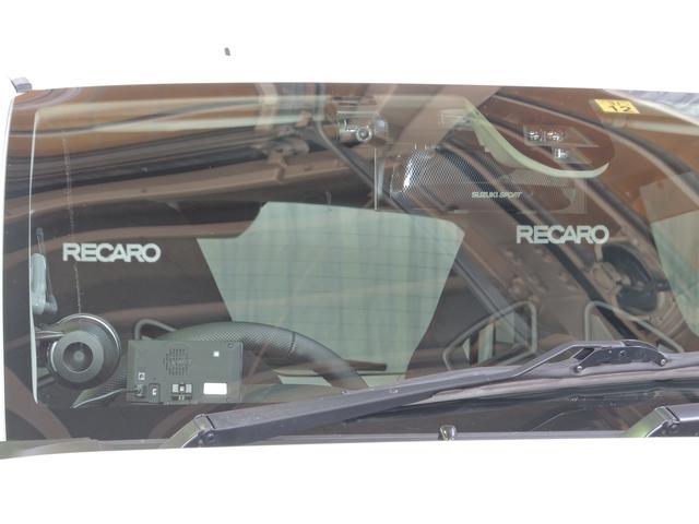 ローダウンパッケージ 4WD(18枚目)