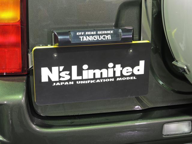 スズキ ジムニー ランドベンチャー ショウワモデル 2インチ 届出済未使用車