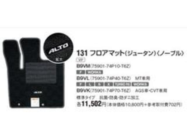 25mmアップコンプリート ワークホイール TOYOタイヤ(36枚目)