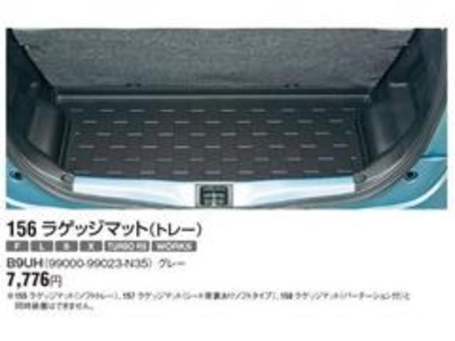 25mmアップコンプリート ワークホイール TOYOタイヤ(38枚目)