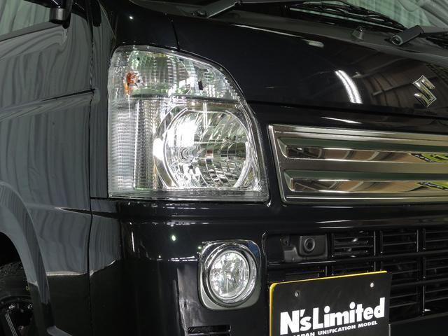 X 4WD 5MT 25mmリフトアップ マッドタイヤセット(10枚目)