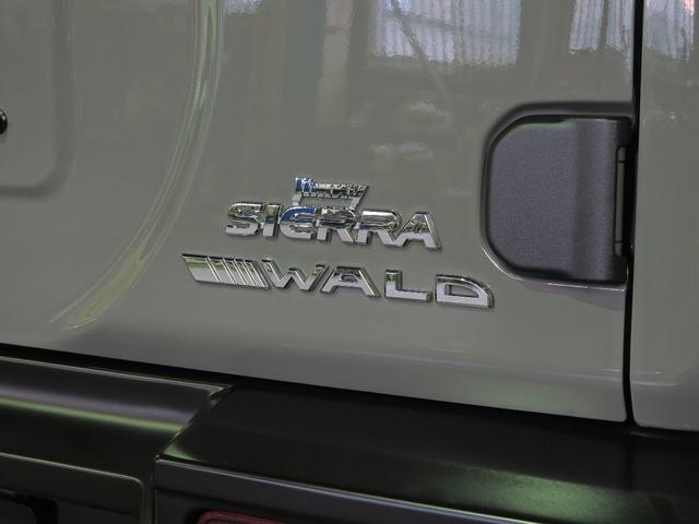 「スズキ」「ジムニーシエラ」「SUV・クロカン」「北海道」の中古車20