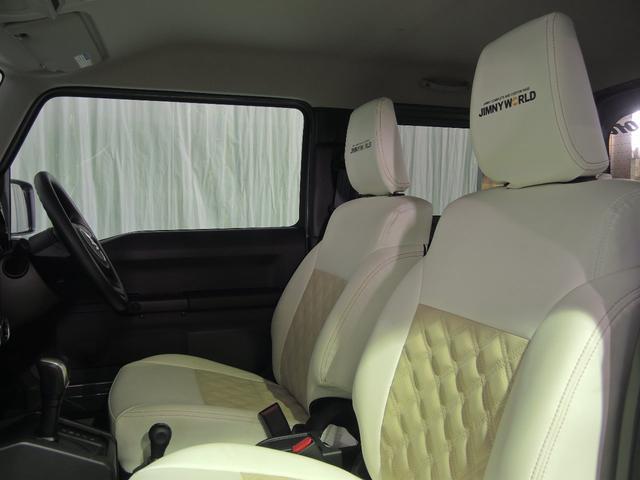 「スズキ」「ジムニーシエラ」「SUV・クロカン」「北海道」の中古車22