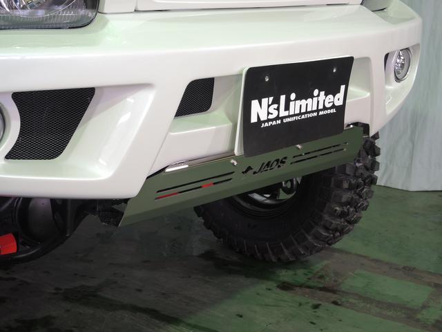 スズキ ジムニーシエラ エヌズリミテッド 上州仕様 新車コンプリートカー