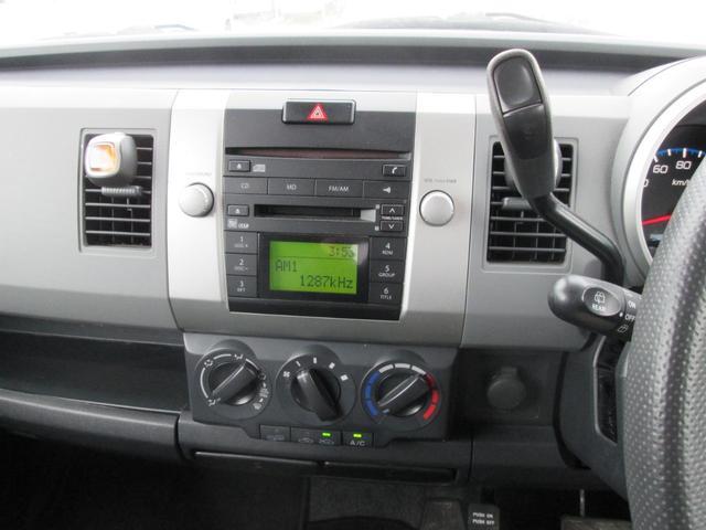 FX-Sスペシャル 4WD シートヒーター CD MD(16枚目)