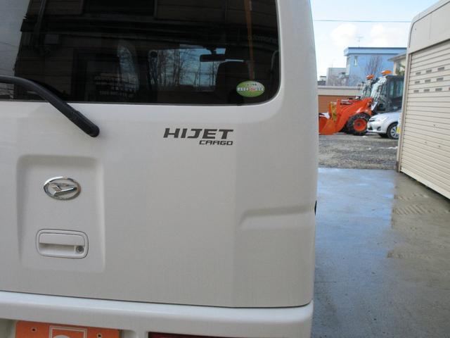 ダイハツ ハイゼットカーゴ スペシャル 4WD 両側スライドドア ライトレベライザー