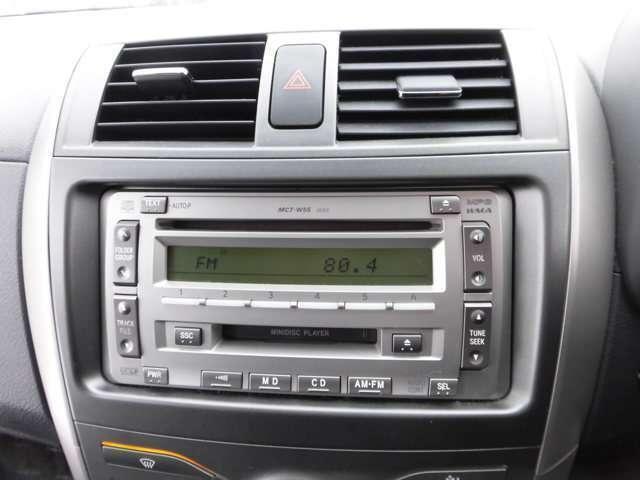 「トヨタ」「カローラフィールダー」「ステーションワゴン」「北海道」の中古車14