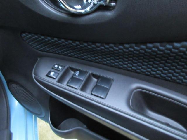 X FOUR 4WD ワンオーナー インテリキー(20枚目)
