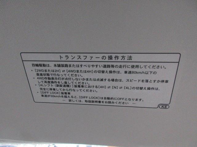 「スズキ」「エブリイ」「コンパクトカー」「北海道」の中古車33