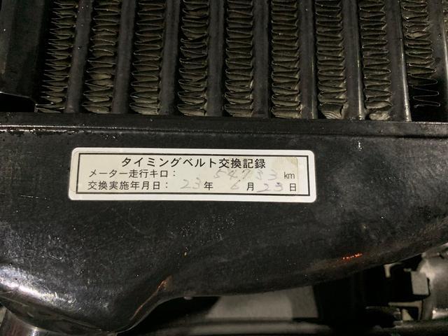 GX-T/AT/ワンオーナー(13枚目)