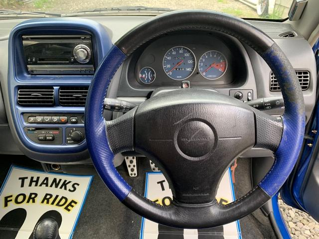 RSリミテッドII 4WD 5MT スーチャー エアロ(8枚目)