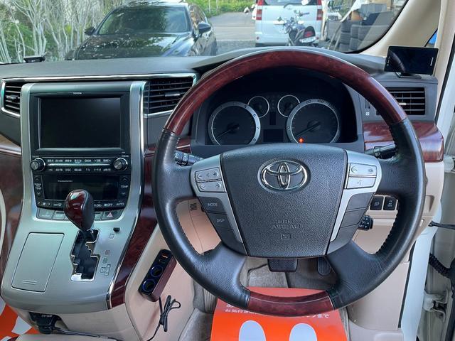 350G Lパッケージ 4WD サンルーフ 本革 両側パワスラ パワーバックドア モデリスタ(8枚目)