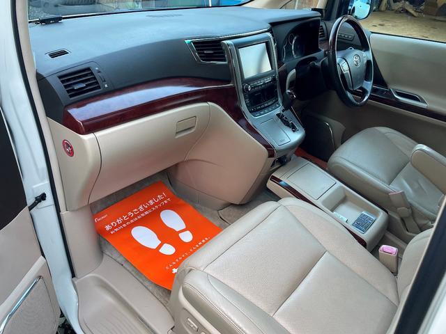 350G Lパッケージ 4WD サンルーフ 本革 両側パワスラ パワーバックドア モデリスタ(10枚目)