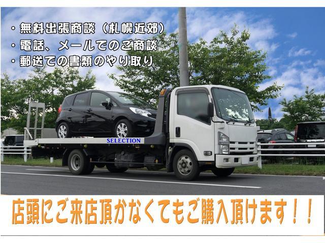 X 4WD パワスラ 塩害ガード済 冬タイヤ(3枚目)