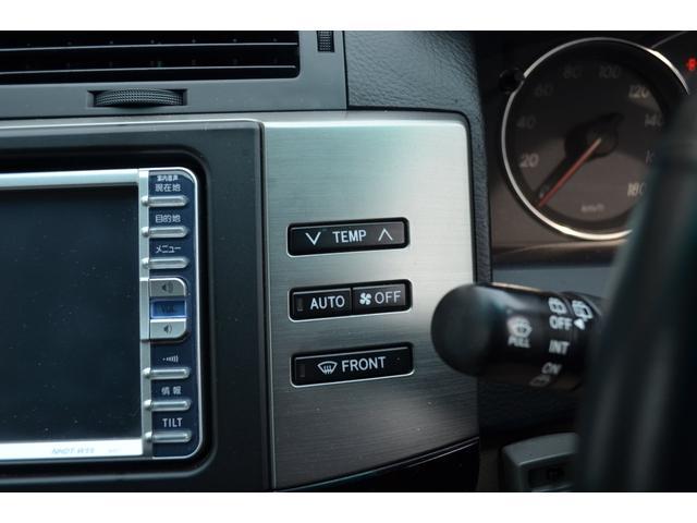 250G 4WD バックカメラ 冬タイヤ付 塩害ガード済(17枚目)