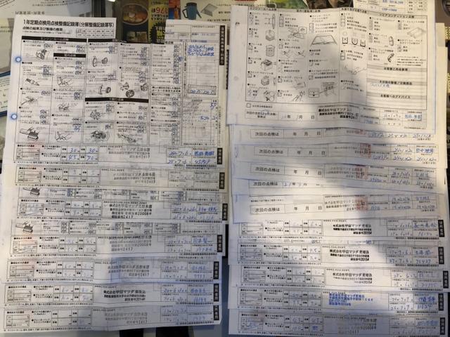 23T ターボ Wパワスラ エアロ 車高調 外マフラ 1年保(4枚目)