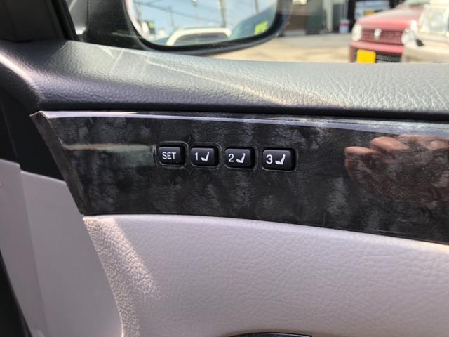 ロイヤルS UーPK 4WD 後席パワーシート 寒冷地 後期(8枚目)
