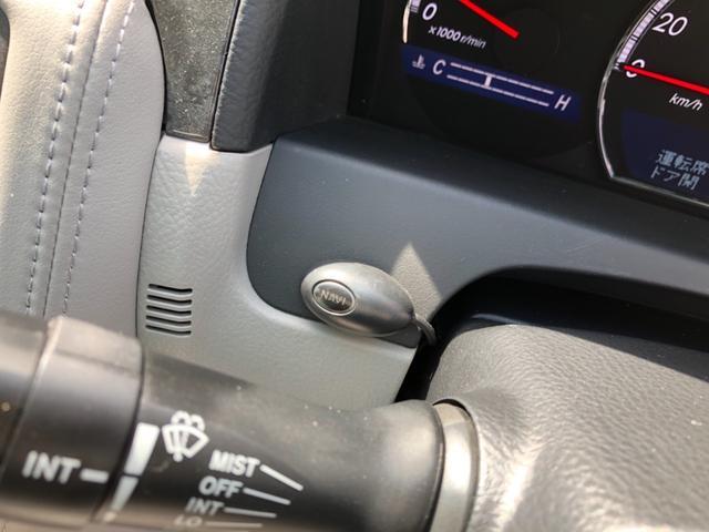 ロイヤルS UーPK 4WD 後席パワーシート 寒冷地 後期(12枚目)