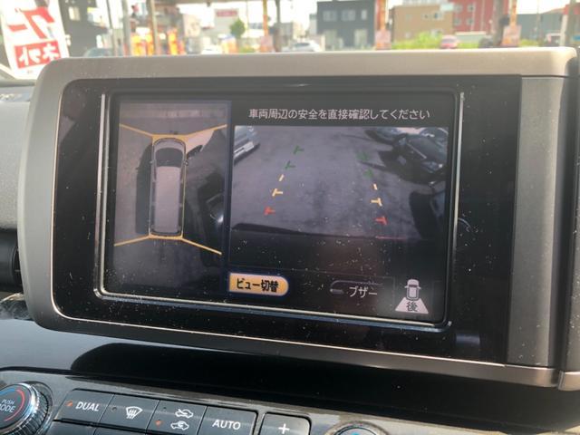 HWS エスプレッソレザー プレミアム 4WD 新20アルミ(9枚目)