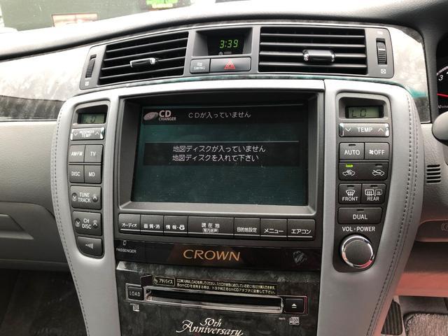 Rサルーン プレミアム50th 1オナ 走3.8万km 本州(17枚目)