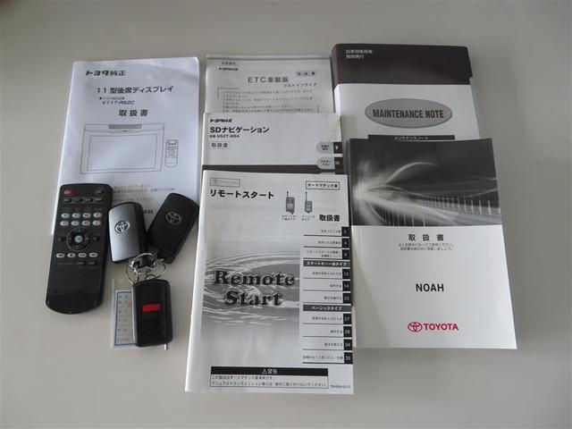 Si 4WD フルセグ メモリーナビ DVD再生 後席モニター バックカメラ 衝突被害軽減システム ETC 両側電動スライド LEDヘッドランプ 乗車定員7人 3列シート ワンオーナー アイドリングストップ(15枚目)