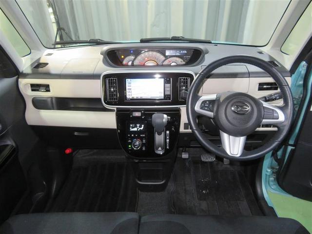 G SAIII 4WD フルセグ メモリーナビ 衝突被害軽減システム ドラレコ 両側電動スライド LEDヘッドランプ アイドリングストップ(5枚目)