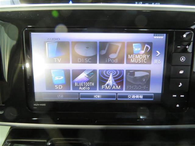 G SAIII 4WD フルセグ メモリーナビ 衝突被害軽減システム ドラレコ 両側電動スライド LEDヘッドランプ アイドリングストップ(14枚目)