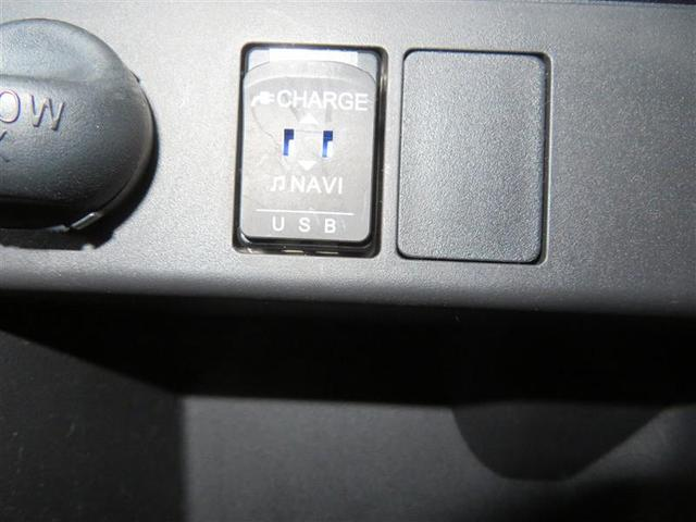 G SAIII 4WD フルセグ メモリーナビ 衝突被害軽減システム ドラレコ 両側電動スライド LEDヘッドランプ アイドリングストップ(17枚目)