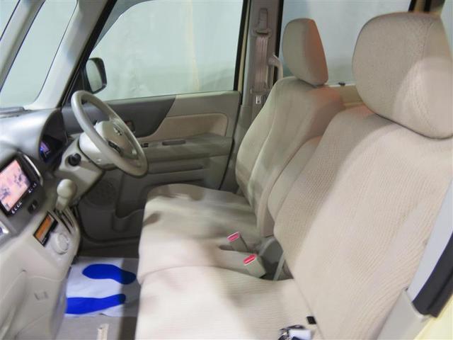 X 4WD フルセグ メモリーナビ DVD再生 バックカメラ 衝突被害軽減システム 電動スライドドア アイドリングストップ(8枚目)