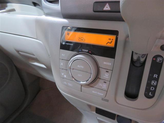 X 4WD フルセグ メモリーナビ DVD再生 バックカメラ 衝突被害軽減システム 電動スライドドア アイドリングストップ(14枚目)