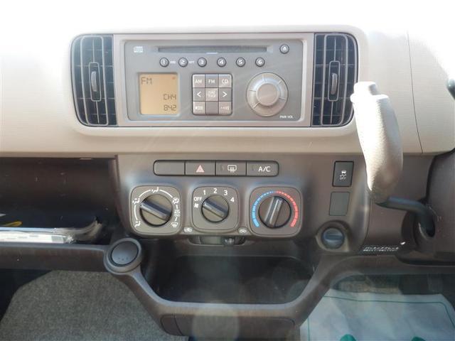 「トヨタ」「パッソ」「コンパクトカー」「北海道」の中古車8