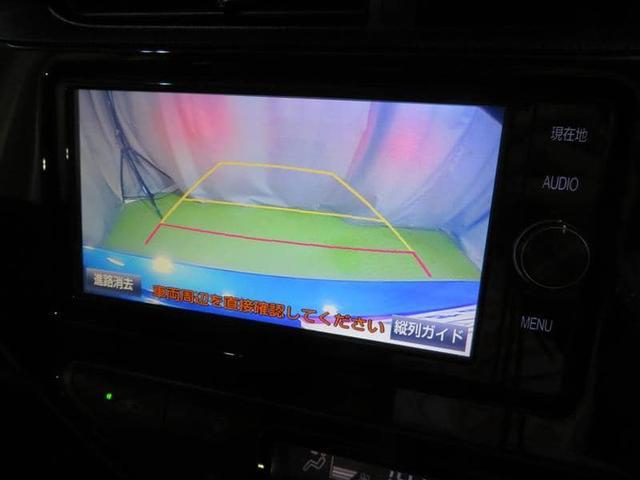 「トヨタ」「アクア」「コンパクトカー」「北海道」の中古車12