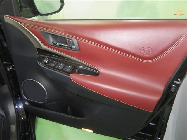 「トヨタ」「ハリアー」「SUV・クロカン」「北海道」の中古車13