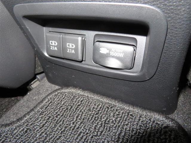 ハイブリッド S 4WD バックカメラ 衝突被害軽減システム LEDヘッドランプ(16枚目)