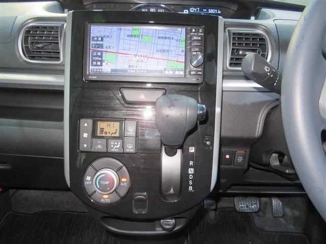カスタムX トップエディションSAII 4WD フルセグ メモリーナビ DVD再生 バックカメラ 衝突被害軽減システム 電動スライドドア LEDヘッドランプ(12枚目)