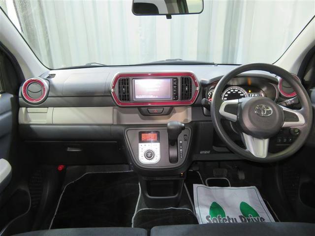 モーダ S ワンセグ メモリーナビ 衝突被害軽減システム LEDヘッドランプ ワンオーナー アイドリングストップ(5枚目)