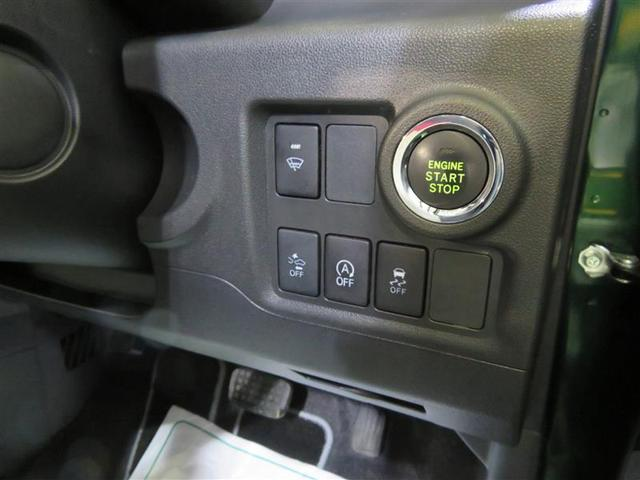 モーダ S ワンセグ メモリーナビ 衝突被害軽減システム LEDヘッドランプ ワンオーナー アイドリングストップ(9枚目)