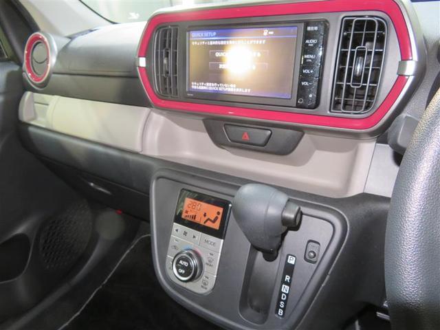 モーダ S ワンセグ メモリーナビ 衝突被害軽減システム LEDヘッドランプ ワンオーナー アイドリングストップ(11枚目)