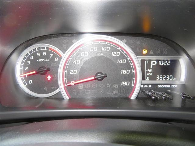 モーダ S ワンセグ メモリーナビ 衝突被害軽減システム LEDヘッドランプ ワンオーナー アイドリングストップ(12枚目)