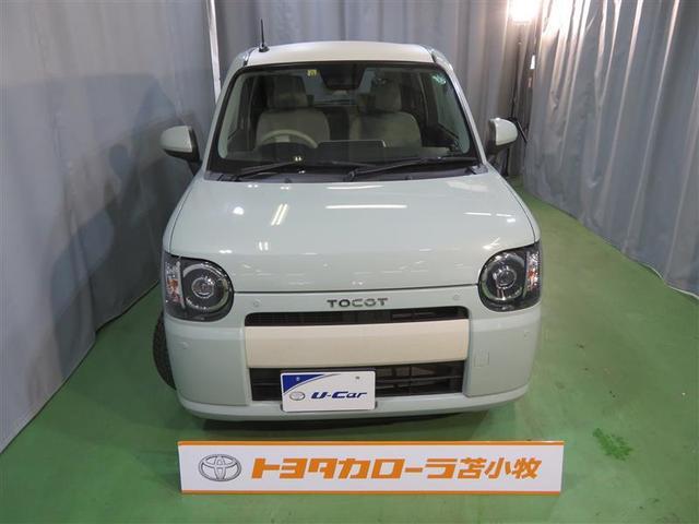 X SAIII 4WD フルセグ メモリーナビ ミュージックプレイヤー接続可 バックカメラ 衝突被害軽減システム ドラレコ LEDヘッドランプ アイドリングストップ(2枚目)