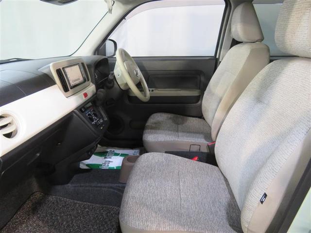 X SAIII 4WD フルセグ メモリーナビ ミュージックプレイヤー接続可 バックカメラ 衝突被害軽減システム ドラレコ LEDヘッドランプ アイドリングストップ(8枚目)