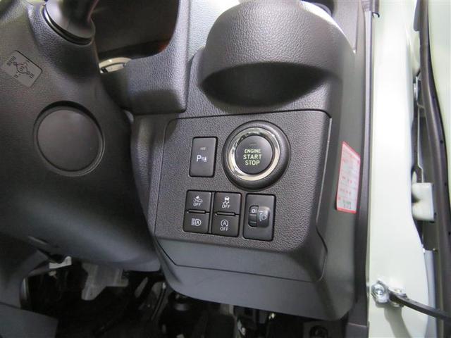 X SAIII 4WD フルセグ メモリーナビ ミュージックプレイヤー接続可 バックカメラ 衝突被害軽減システム ドラレコ LEDヘッドランプ アイドリングストップ(11枚目)