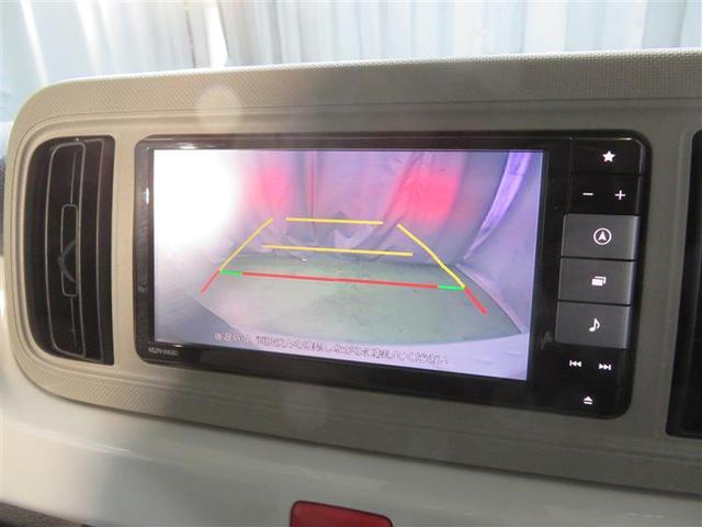 X SAIII 4WD フルセグ メモリーナビ ミュージックプレイヤー接続可 バックカメラ 衝突被害軽減システム ドラレコ LEDヘッドランプ アイドリングストップ(14枚目)