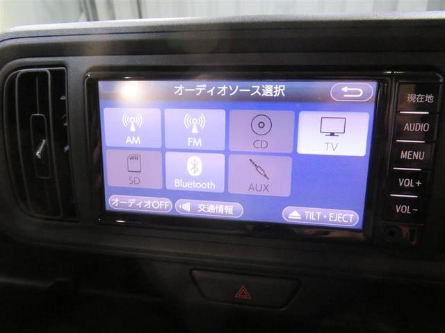 X Lパッケージ 4WD ワンセグ メモリーナビ ETC アイドリングストップ(11枚目)