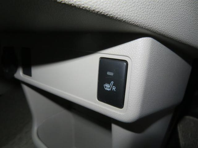 X Lパッケージ 4WD ワンセグ メモリーナビ ETC アイドリングストップ(13枚目)