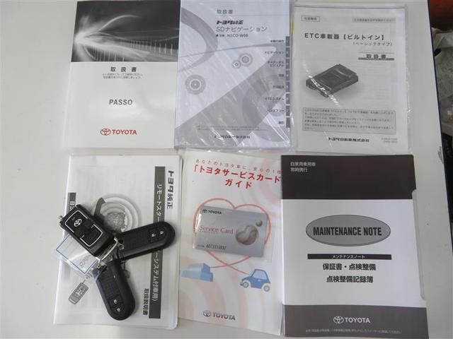 X Lパッケージ 4WD ワンセグ メモリーナビ ETC アイドリングストップ(18枚目)