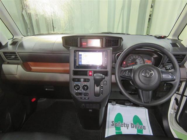 X 4WD バックカメラ ETC アイドリングストップ(5枚目)