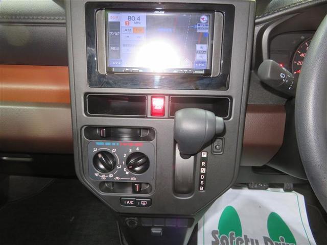 X 4WD バックカメラ ETC アイドリングストップ(11枚目)