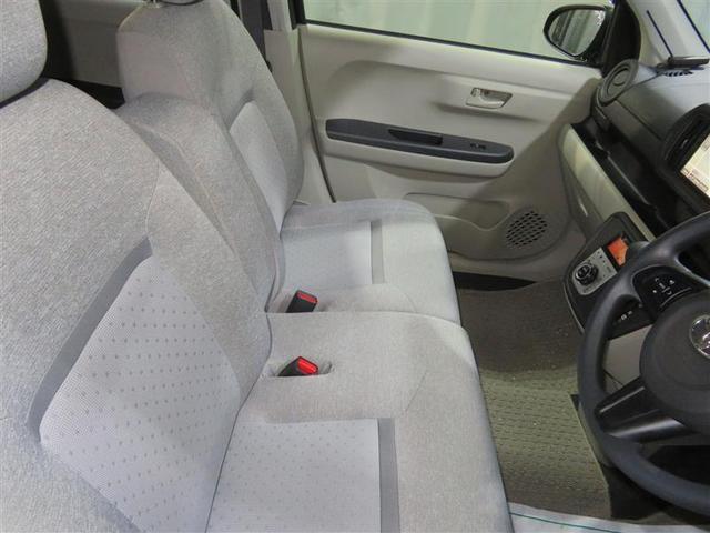 X Lパッケージ 4WD フルセグ メモリーナビ DVD再生 バックカメラ ワンオーナー アイドリングストップ(6枚目)