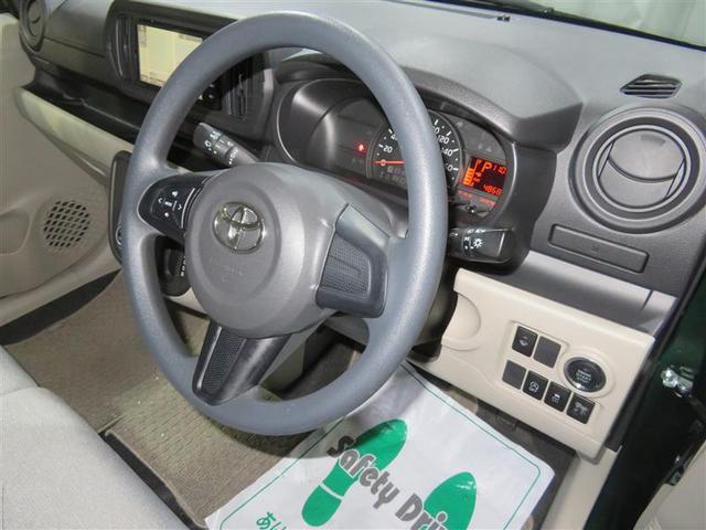 X Lパッケージ 4WD フルセグ メモリーナビ DVD再生 バックカメラ ワンオーナー アイドリングストップ(10枚目)